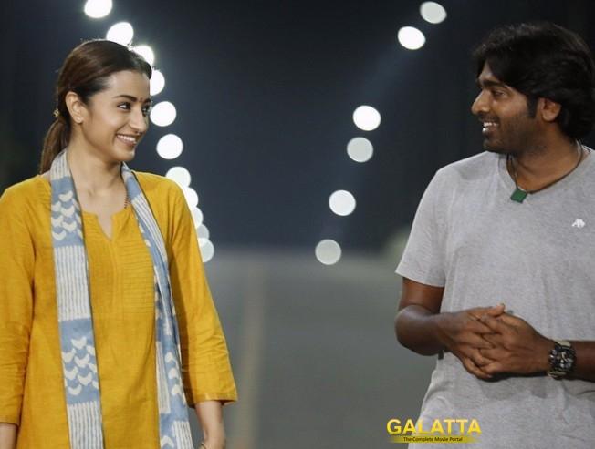 96 Vijay Sethupathi Trisha Kannada remake 99 March release