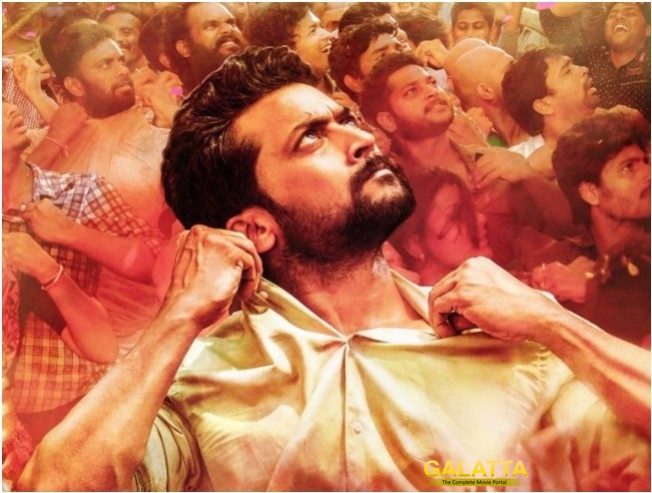 NGK Release Date: Suriya Fans Finally Get An Update
