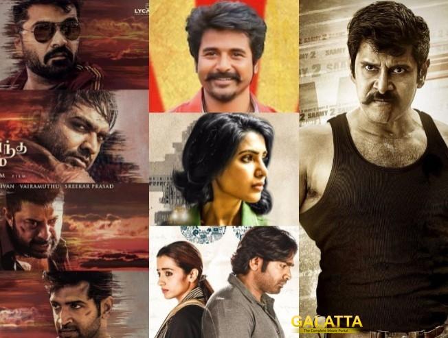 Seema Raja Chekka Chivantha Vaanam CCV Saamy Square 96 Movie U Turn Saamy 2 Thursday Releases