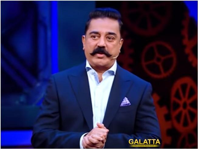 Bigg Boss Tamil 2 New Promo With Kamal Haasan Mumtaj Sendrayan