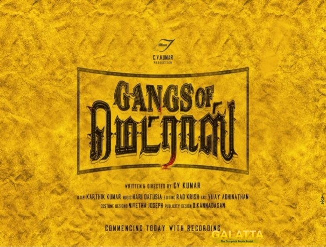 'Rolling Sir' For Gangs Of Madras