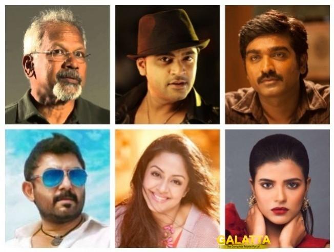 Aditi Rao Hydari In Mani Ratnam Multi Starrer Simbu Jyothika Vijay Sethupathi