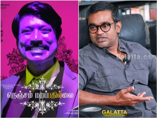 Director Selvaraghavan Gets Candid On Nenjam Marappathillai Release Delay