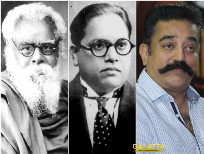 Fans Carry Banners And Posters Featuring Kamal Haasan Periyar And BR Ambedkar