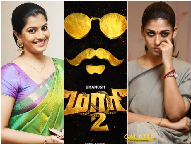 Varalaxmi Sarathkumar As A Collector In Maari 2 Opposite Dhanush