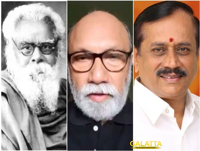 Sathyaraj Issues Statement Against H Raja And BJP Against Periyar Statue Demolition -