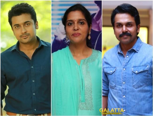 Suriya And Karthi's Sister Makes Her Tamil Cinema Debut
