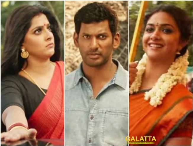Sandakozhi 2, Vishal, Keerthy Suresh, Varalaxmi Sarathkumar, Rajkiran, Yuvan Shankar Raja, Vishal Film Factory, Lyca Productions,