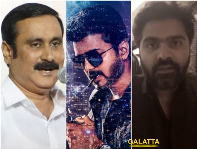 Sarkar Controversial Vijay Smoking Poster Anbumani Ramadoss Reacts To STR