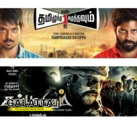 Movies releasing tomorrow - February 20