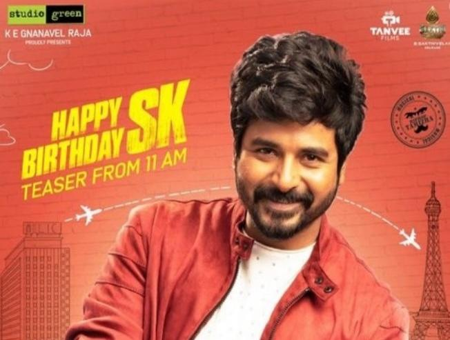 Sivakarthikeyan and Nayanthara's character names revealed in Mr. Local teaser! Watch it here...