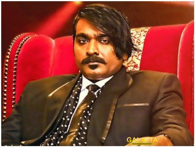 Vijay Sethupathi Junga Gets Movie Pass Facility For USA Release