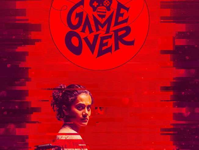 Game Over director Ashwin Saravanan to do his next with Sathya Jyothi films - Tamil Movie Cinema News