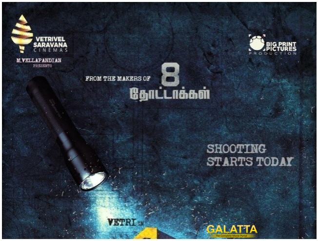 8 Thottakkal hero vetri next movie title is announced