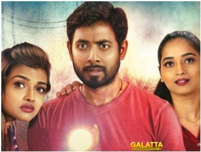 no more legal troubles for nagesh thiraiyarangam - Tamil Movie Cinema News