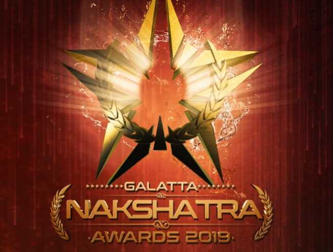 Galatta Nakshatra Awards 2019 logo launched by Aishwarya Rajesh