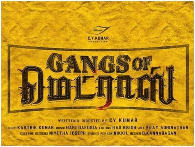 Super exclusive update about Gangs of Madras!
