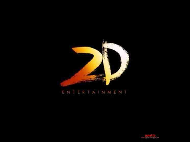 Suriya 2D Entertainment to audition kids for new movie - Telugu Movie Cinema News