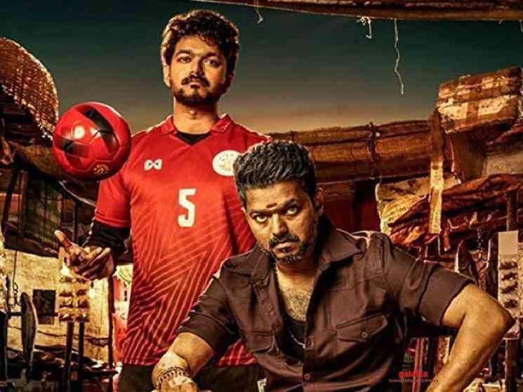 Bigil producers lied about profits says K Rajan - Tamil Movie Cinema News