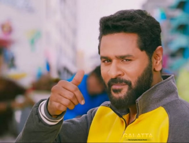 Prabhu Deva And Team Gulaebaghavali Creates Massive Record