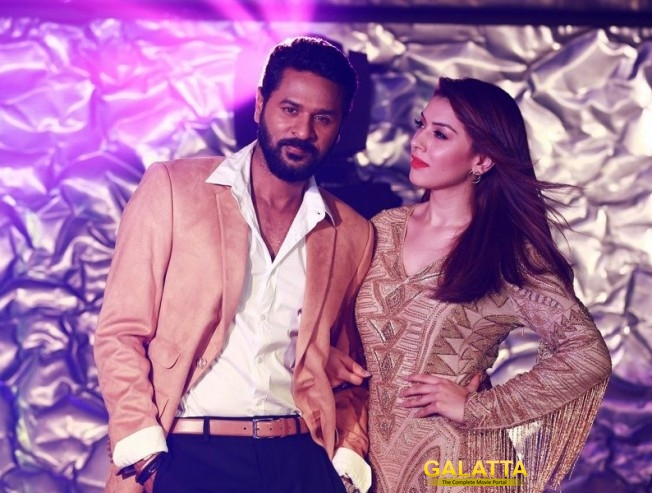 Gulaebaghavali Promo Featuring Prabhudeva And Hansika Released