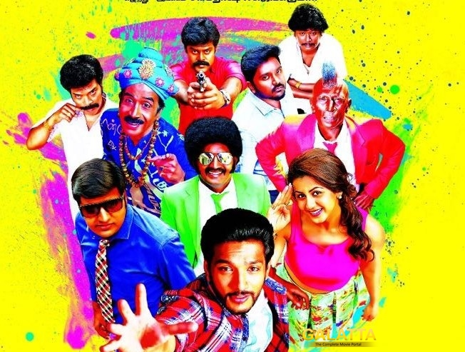 An Adult Comedy to Compete with Vijay's Mersal