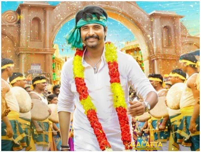 Seema Raja Trailer Review Sivakarthikeyan Samantha Simran Keerthy Suresh