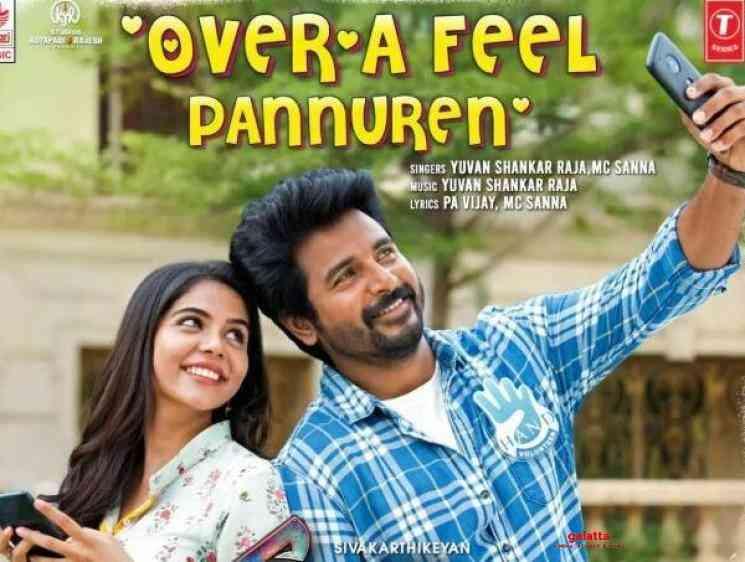 OverA Feel Pannuren Video Hero Sivakarthikeyan Yuvan - Tamil Movie Cinema News