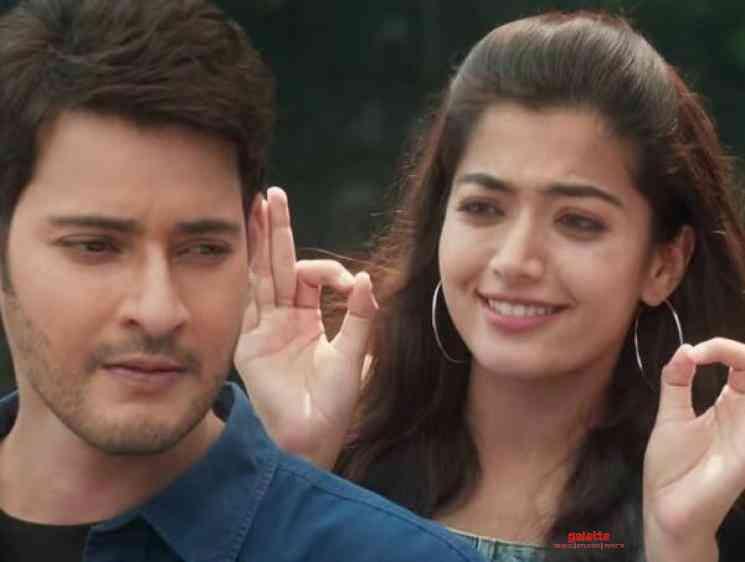 Hes Soo Cute Video Song Sarileru Neekevvaru Mahesh Babu Rashmika - Kannada Movie Cinema News
