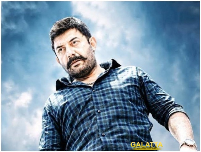 Arvind Swami Amala Paul Bhaskar Oru Rascal Release Preponed To May 17