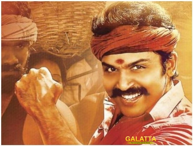 Kadai Kutty Singam: Karthi's Suggestion Now A Reality
