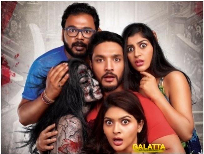 WOW: Big Update For Iruttu Araiyil Murattu Kuththu Fans