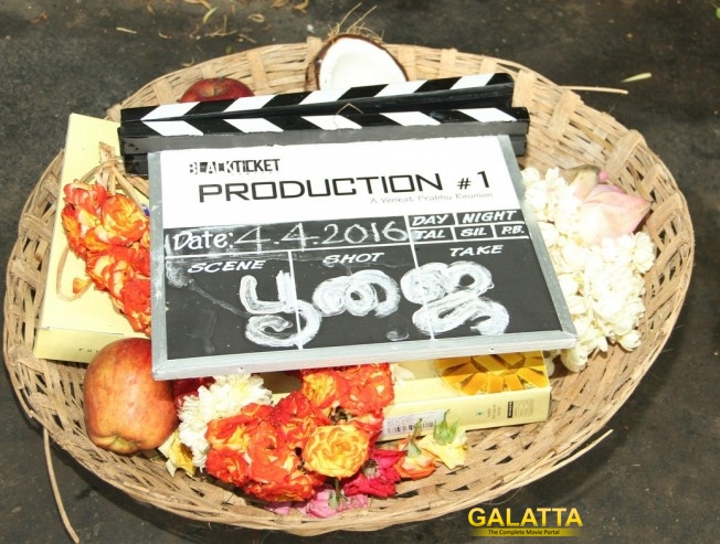 Chennai 28 sequel launched