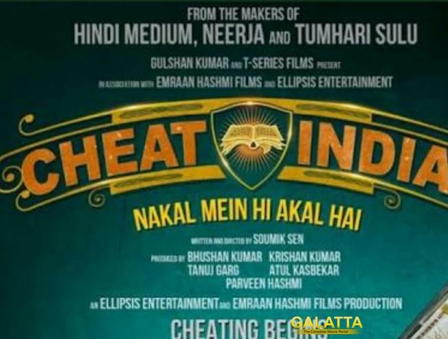 Emraan Hashmi Cheat India Title Change Why Cheat India Soumik Sen