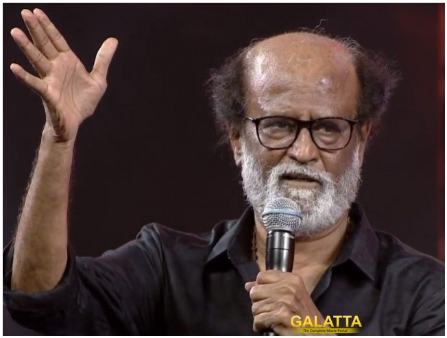 Superstar Rajinikanth Full Speech At Kaala Audio Launch At YMCA Grounds Chennai