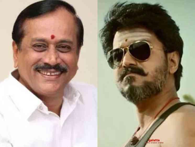 IT Raid controversy H Raja trolls Thalapathy Vijay fans - Tamil Movie Cinema News