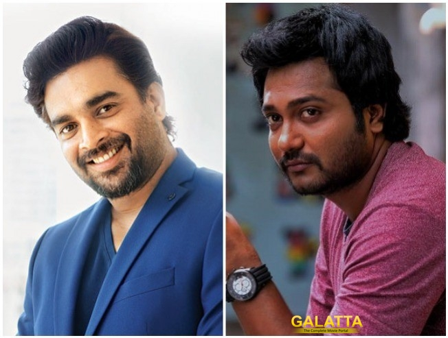 Bobby Simha And Parvatii Nair To Star In A Dark Comedy Web Series