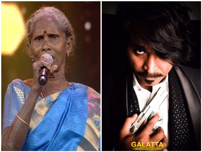 Rockstar Ramaniammal Sings Song In Vijay Sethupathi Gangster Comedy Junga