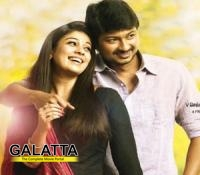 Idhu Kathirvelan Kadhal audio in December!
