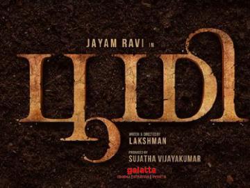Jayam Ravi 25th movie Bhoomi first look released - Tamil Movie Cinema News