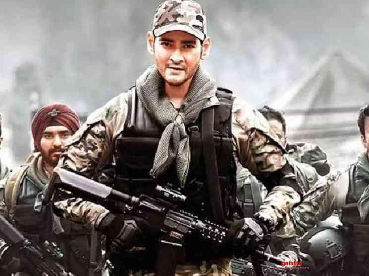 Sarileru Neekevvaru recovers half of investment on 1st day itself - Telugu Movie Cinema News