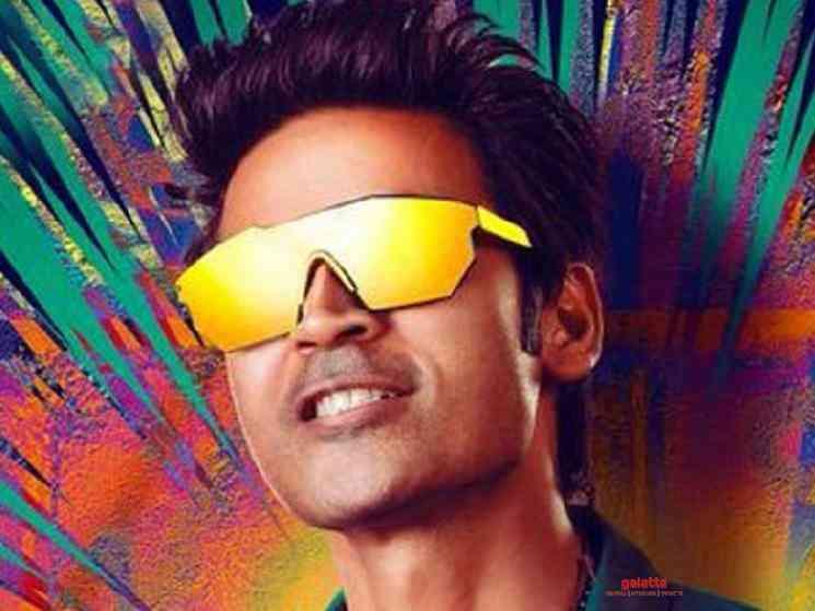 Dhanush Pattas satellite rights acquired by Sun TV - Tamil Movie Cinema News