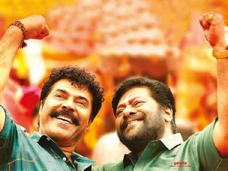 Mammootty Rajkiran Meena Kuberan teaser released - Malayalam Movie Cinema News