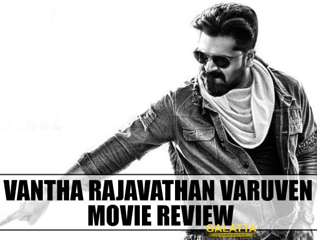 STR Vantha Rajavathaan Varuven Movie Review Sundar C Megha Akash - Tamil Movie Cinema News