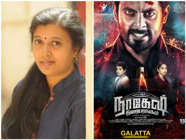 Lyricist Thamarai Scared By A Song In Nagesh Thiraiyarangam