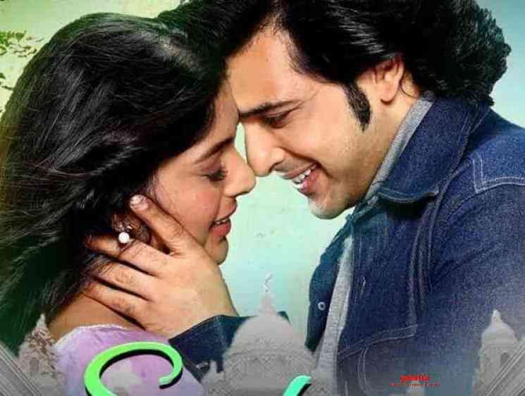 Dua Ban Ja Song It happened in Calcutta Akhil Sachdeva ALTBalaji - Telugu Movie Cinema News