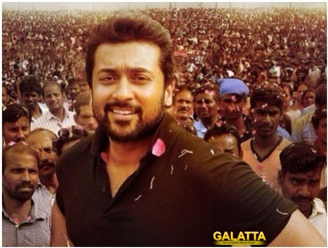 Suriya Provides Financial Help To Thaanaa Serndha Koottam Assistant Directors