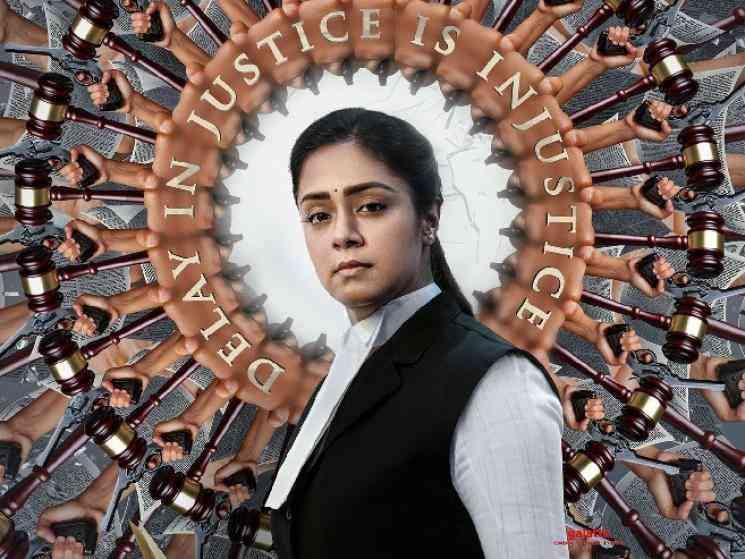 Jyotika Ponmagal Vandhal second look released for Womens Day - Tamil Movie Cinema News