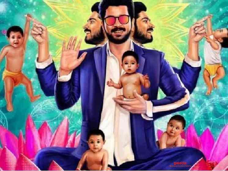 Harish Kalyan Dharala Prabhu Title track video released Anirudh - Tamil Movie Cinema News