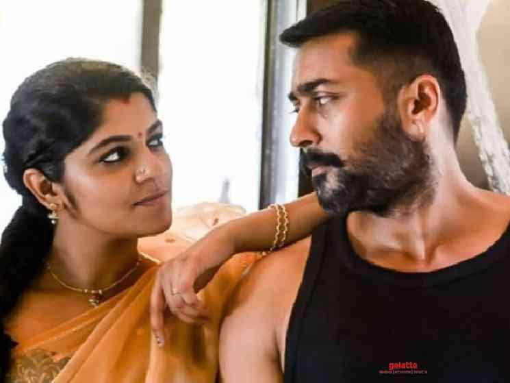 Suriya Soorarai Pottru Mannurunda lyrical video from tomorrow - Tamil Movie Cinema News